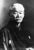 judo_kano